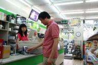 Nearly half of mobile phone users worldwide to make mobile payments by 2014, according to Juniper Research